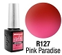 Gel II R127 Pink Paradise 14 ml