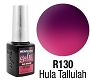 Gel II R130 Hula Tallulah 14 ml