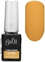 Gel II G195 Sunflower 14 ml