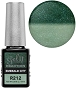 Gel II R212 Emerald City 14 ml
