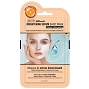 Brightening Serum Sheet Mask Single