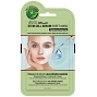 Stem Cell Serum Sheet Mask Single