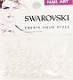 Swarovski Pearl Cream 120/Pack