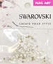 Swarovski Mixed Pearl White 100 pcs/Bag
