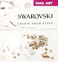 Swarovski Mixed Pear Rose Gold 52 pcs/Bag