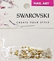 Swarovski Mixed Square Aurum 62 pcs/Bag