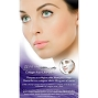 Satin Smooth Collagen Face Mask 3/Box