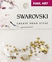 Swarovski Mixed Rhombus Aurum 50 pcs/Bag