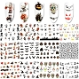 Nail Water Decals Halloween 2 12/Pack