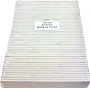 File Jumbo White White 100/100 50/Pack