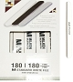 Berkeley File White 180/180 50/Pack