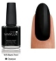 Vinylux Black Pool 15 ml